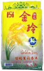 金玲超級茉莉香米 Golden Ling Premium Jasmine Rice