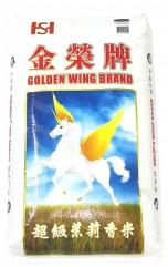 金榮牌超級茉莉香米