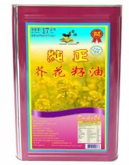 金雞牌高級芥花籽油17L