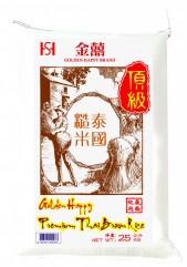 金囍頂級泰國糙米 25公斤