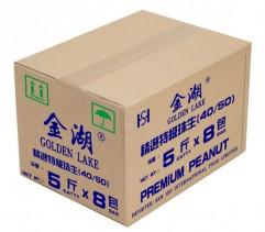 金湖精選特級珠生 (5斤 x 8包)