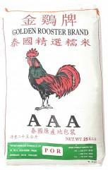 金雞泰國精選糯米