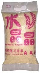 水晶晶頂級茉莉香米 (1公斤)