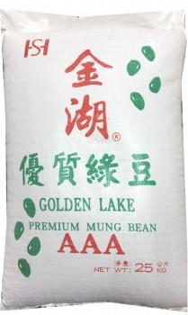 金湖優質綠豆