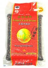 金地球泰國黑糯米